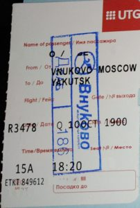 Посадочный талон Внуково