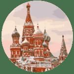 Алиби Бенрия в Москве