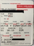 Нужен посадочный талон Ural airlines
