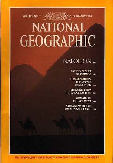 Пример ошибки фотошопа в журнале NG