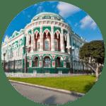 Алиби агентство Екатеринбург
